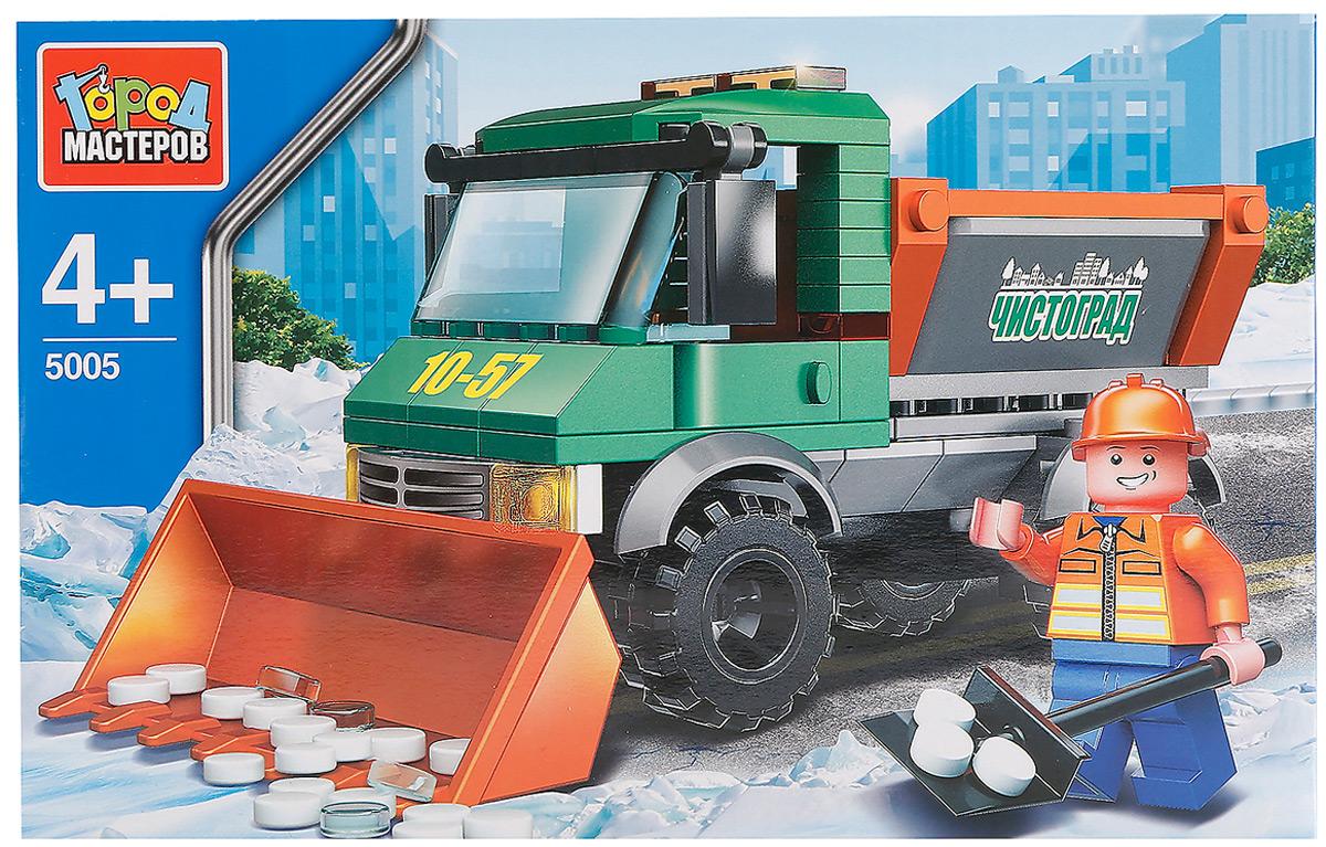 Город мастеров Конструктор Снегоуборочная машина с фигуркой, Конструкторы  - купить со скидкой