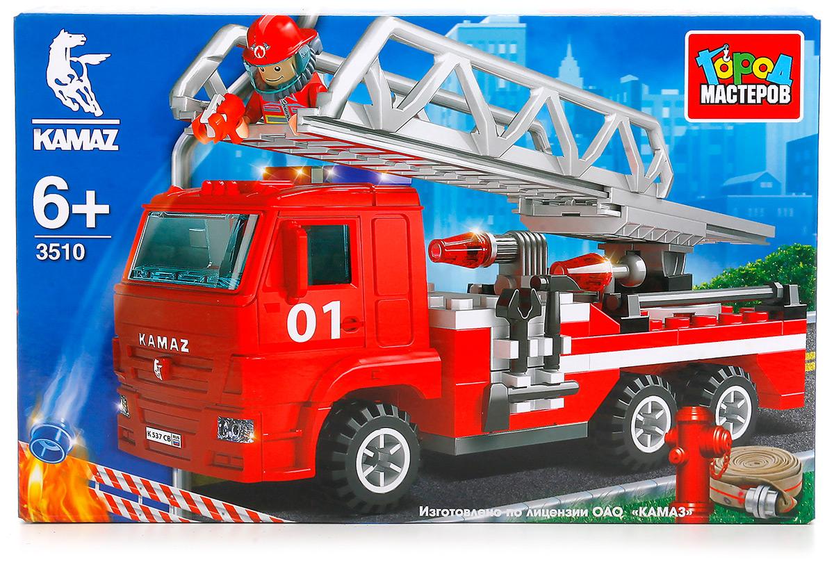 Город мастеров Конструктор Камаз Пожарная машина с лестницей с фигуркой машинки siku пожарная машина с лестницей