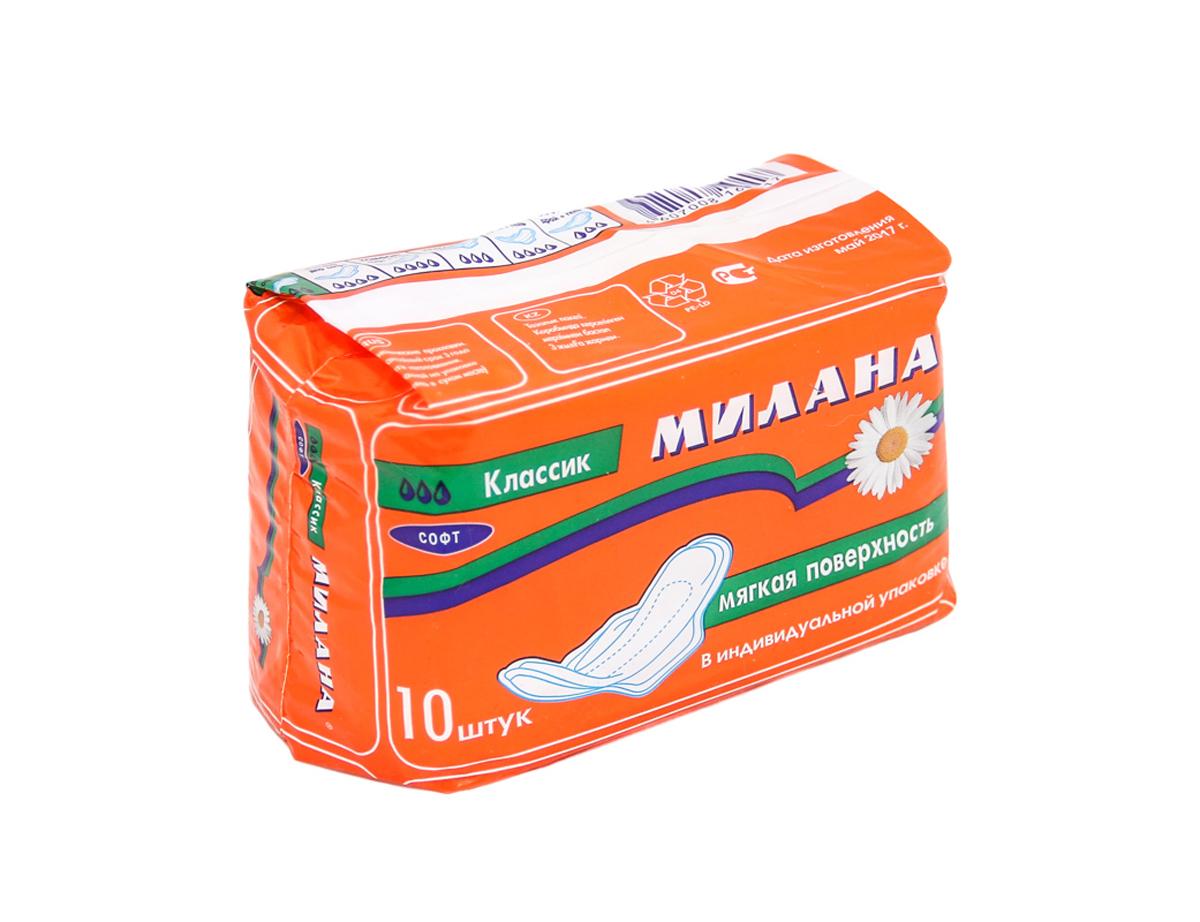 Милана Прокладки гигиенические женские Классик Софт, 10 шт101КЛАССИК СОФТ - классические «толстые» прокладки для критических дней.Впитывающий слой - распушенная целлюлоза.Верхний слой - мягкое покрытие Софт, не вызывающее аллергии и раздражения.Для того чтобы жидкость быстрее проходила внутрь, прокладки имеют О-образный термический шов.Прокладки снабжены гибкими крылышками увеличенного размера, которые надежно фиксируют прокладку на белье и создают дополнительную защиту от протекания.Надежность крепления на белье обеспечивает тройная клеевая полоса.В упаковке 10 прокладок, каждая в индивидуальной упаковке.