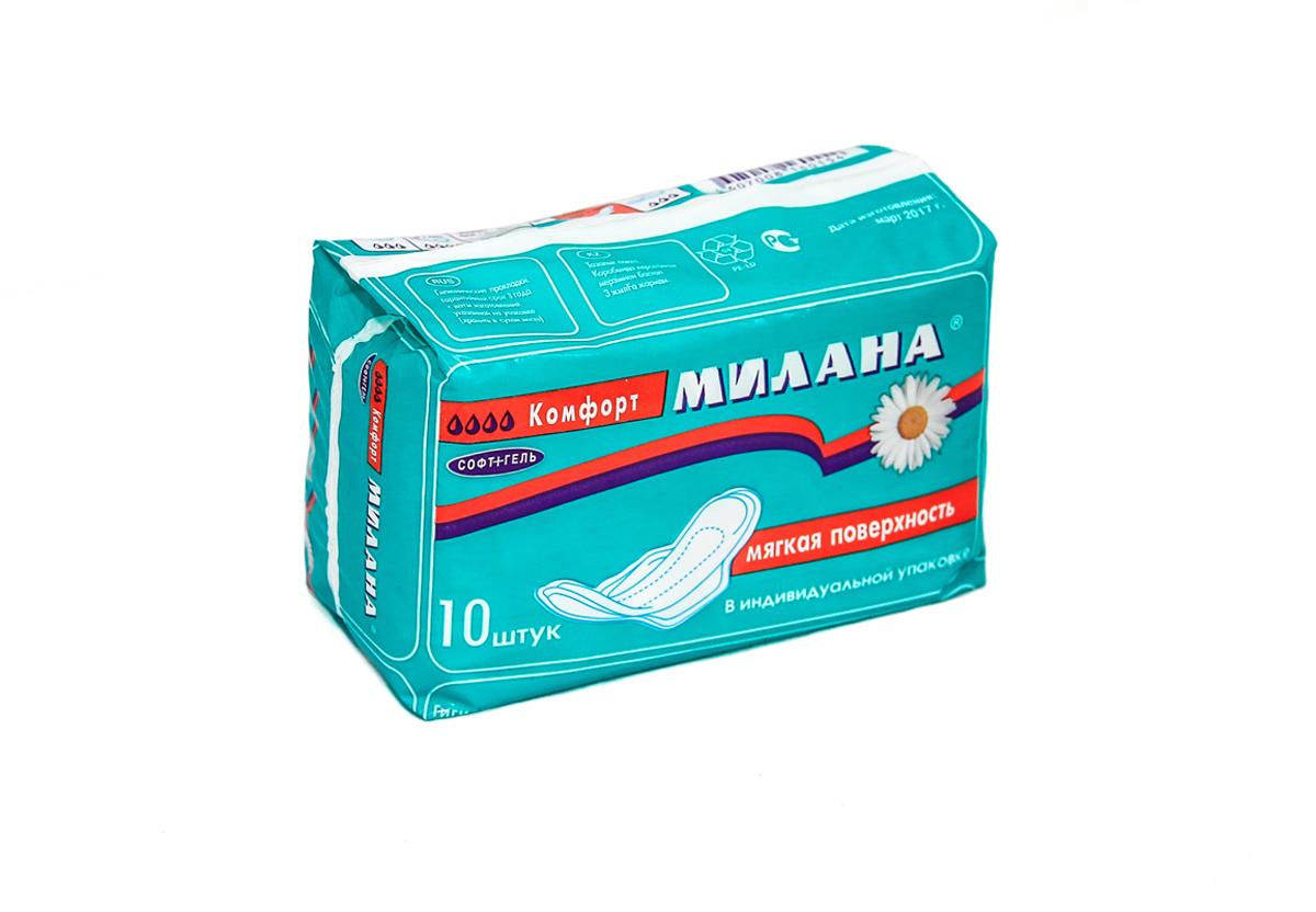 Милана Прокладки гигиенические женские Комфорт Софт, 10 шт