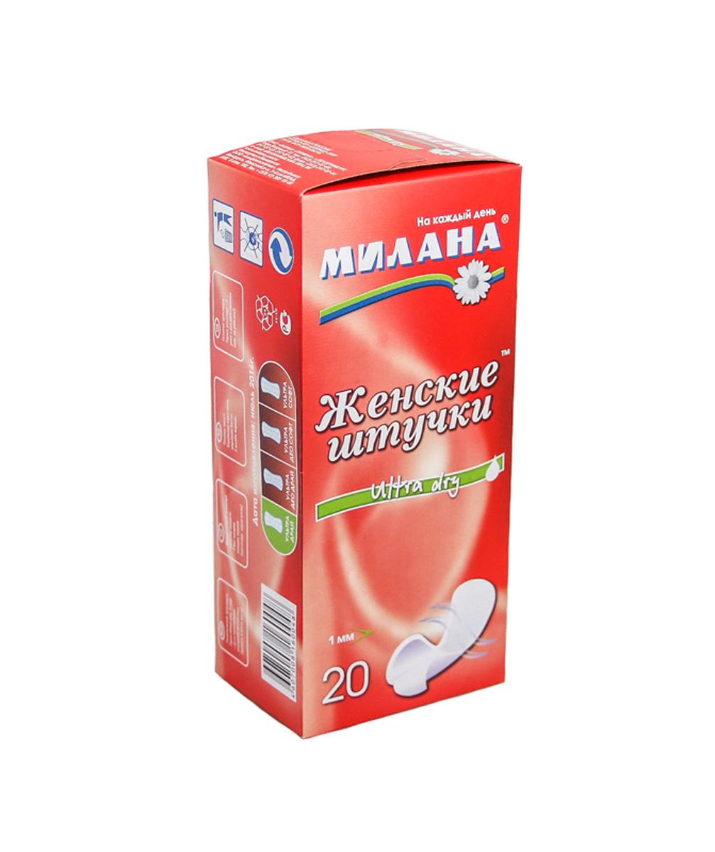 Милана Ультратонкие прокладки женские Женские штучки Драй, 20 шт