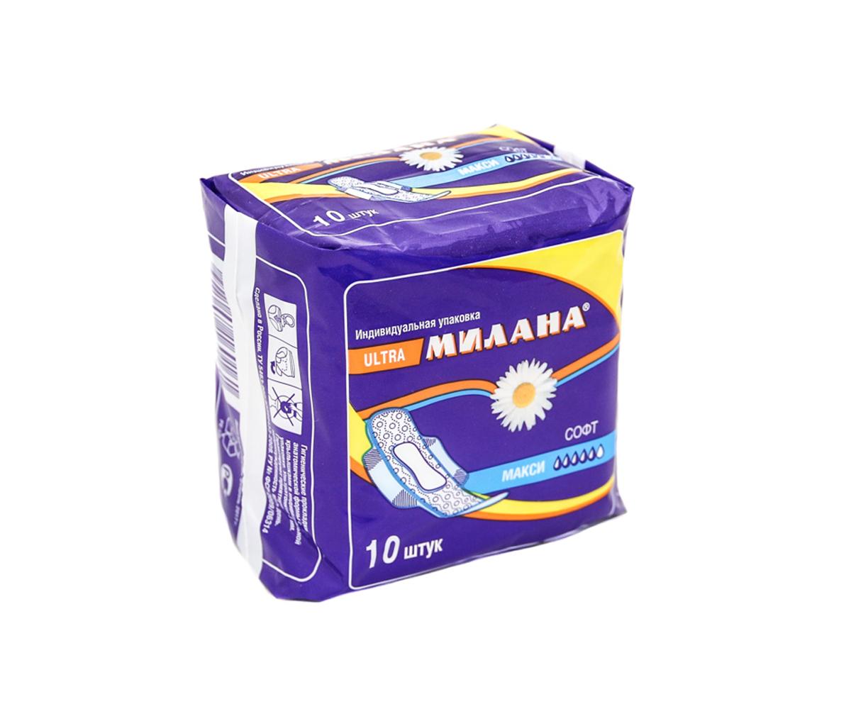 Милана Ультратонкие прокладки женские Ультра Макси Софт, 10 шт303Ультра макси СОФТ - ультратонкие прокладки для критических дней.Максимально удлиненная форма (260 мм) обеспечивает увеличение впитываемости.Впитывающий слой Айрлайд - прессованная целлюлоза с добавлением гранул геля для фиксации жидкости внутри прокладки.Верхний слой - мягкое покрытие СОФТ - не вызывает аллергии и раздражения.Снабжены гибкими крылышками увеличенной формы для надежной фиксации и защиты белья.В упаковке 10 прокладок, каждая в индивидуальной упаковке.