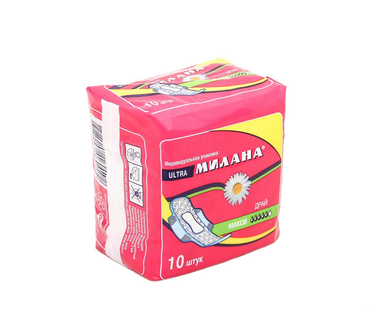 Милана Ультратонкие прокладки женские Ультра Макси Драй, 10 шт натали прокладки женские ультра плюс с крылышками софт 10 шт 1118594