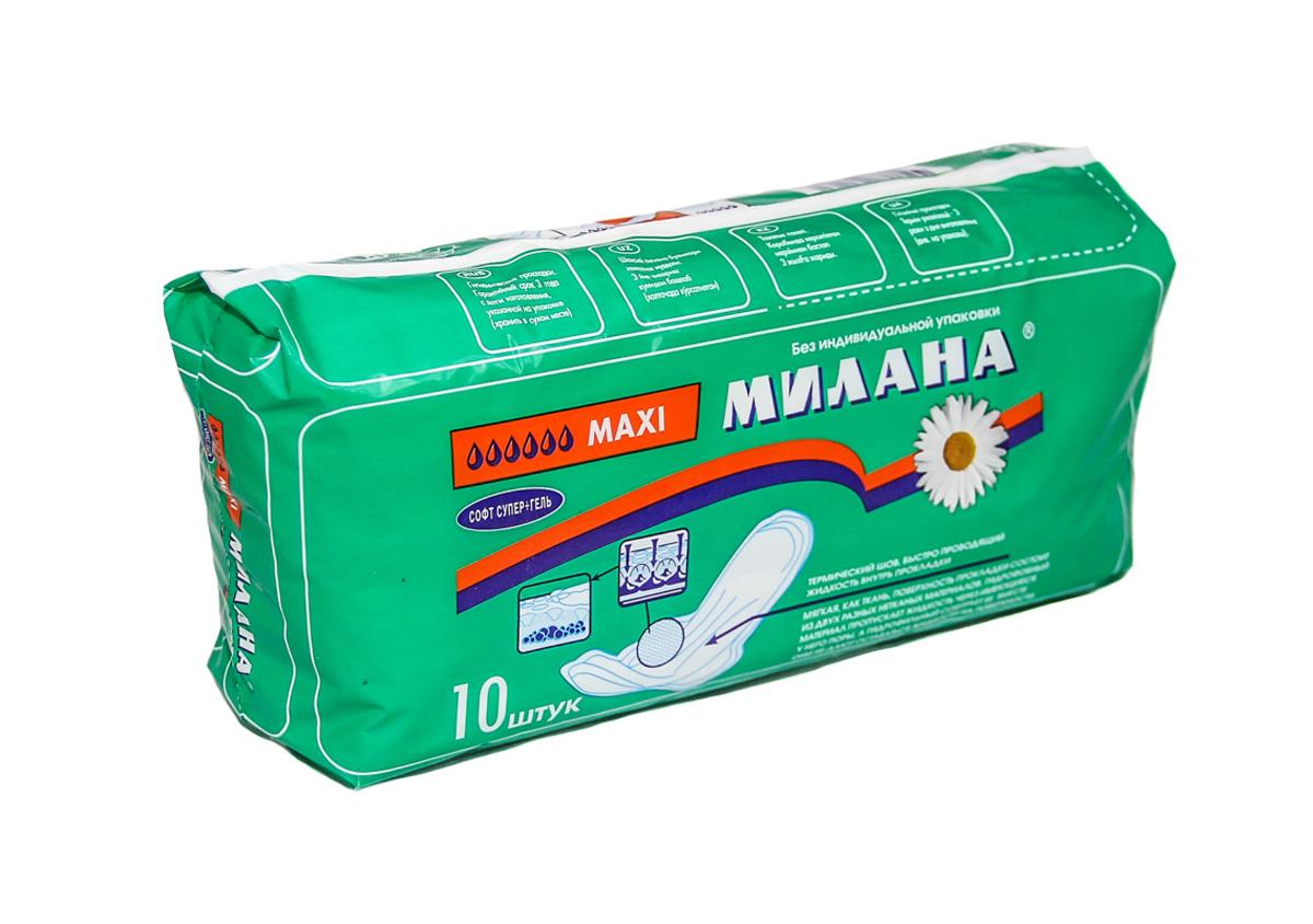 Милана Прокладки гигиенические женские MAXI Софт, 10 шт