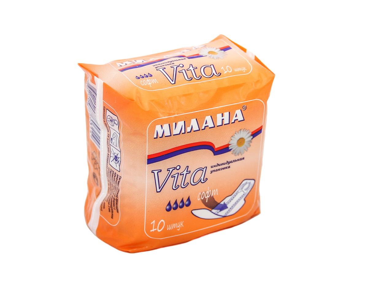 Милана Ультратонкие прокладки женские VITA Софт, 10 шт601Ультратонкие прокладки для критических дней, оптимальной длины (230 мм). Прокладки снабжены боковыми крылышками для надежной фиксации и защиты белья.Впитывающий слой - «Айрлайд+»- прессованная целлюлоза с увеличенным содержанием гранул суперабсорбента, превращающего жидкость в гель. Впитывающий слой надежно закреплен термическими швами.Верхний слой - мягкое покрытие софт - натуральный нетканый материал.В упаковке 10 прокладок в индивидуальной упаковке.