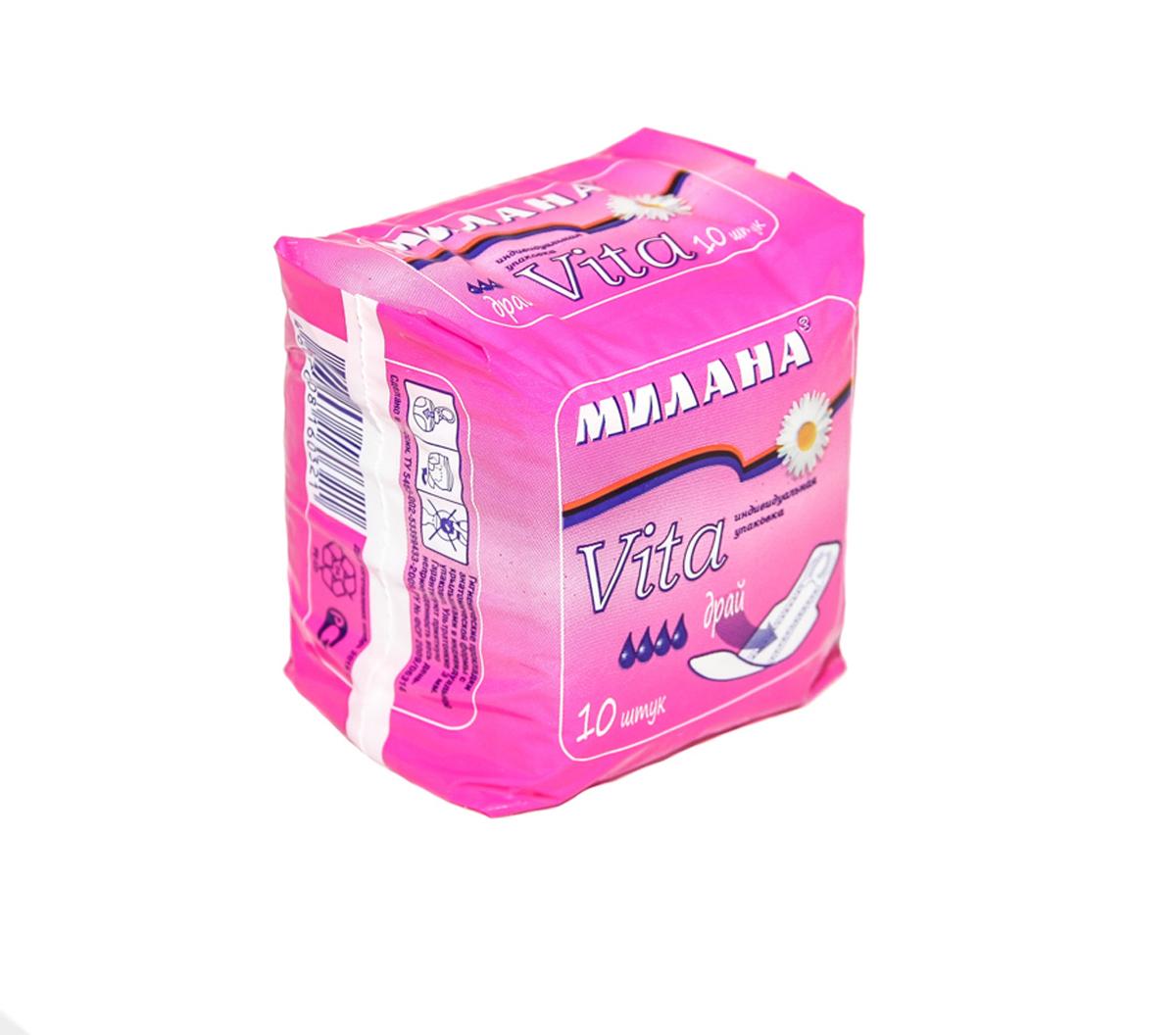 Милана Ультратонкие прокладки женские VITA Драй, 10 шт602Ультратонкие прокладки для критических дней, оптимальной длины (230 мм). Прокладки снабжены боковыми крылышками для надежной фиксации и защиты белья.Впитывающий слой - «Айрлайд+» - прессованная целлюлоза с увеличенным содержанием гранул суперабсорбента, превращающего жидкость в гель. Впитывающий слой надежно закреплен термическими швами.Верхний слой - сеточка Драй - поверхность прокладки остается практически сухой.В упаковке 10 прокладок в индивидуальной упаковке.