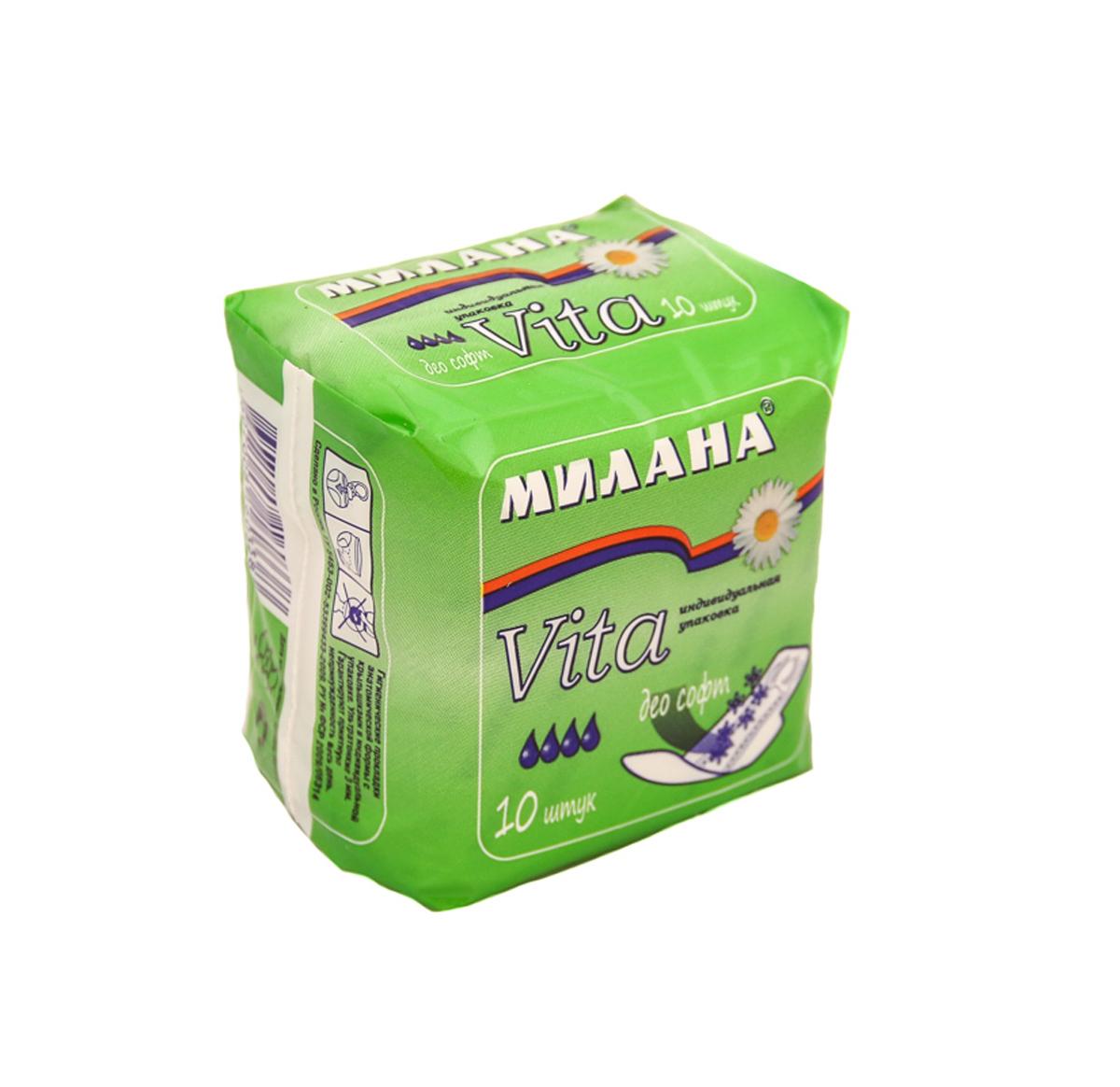 Милана Ультратонкие прокладки женские VITA Део Софт, 10 шт