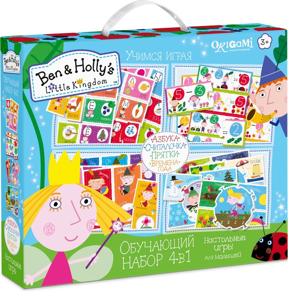 Ben & Holly's Обучающий набор 4 в 1 обучающий игровой набор для малышей 4 в 1 азбука считалочка прятки времена года 01973