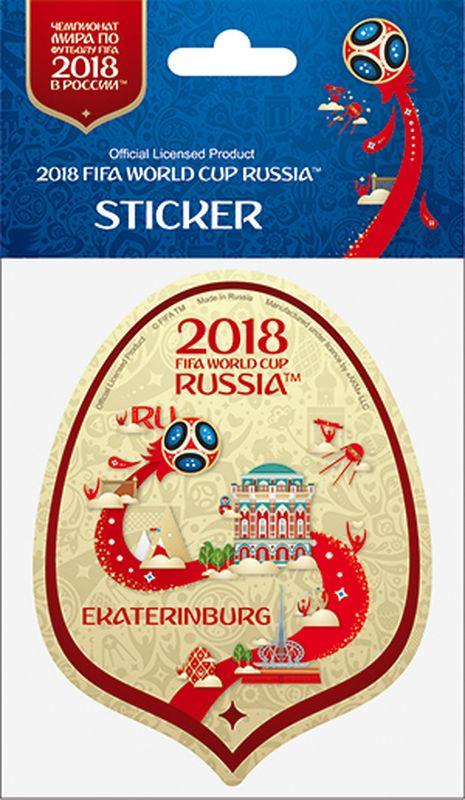 Наклейка FIFA Екатеринбург, цвет: бежевый, высота 100 ммF-05-100-07BGА вы подготовились к чемпионату мира по футболу в России FIFA-2018? Наклейка с символикой FIFA украсит ваш ноутбук, планшет, холодильник, машину, шкафчик, кружку, стену и многое другое!