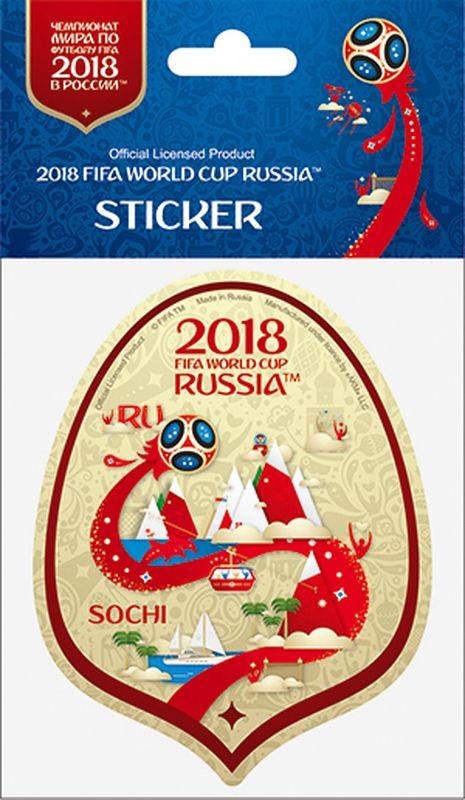 Наклейка FIFA Сочи, цвет: бежевый, высота 100 ммF-05-100-12BGА вы подготовились к чемпионату мира по футболу в России FIFA-2018? Наклейка с символикой FIFA украсит ваш ноутбук, планшет, холодильник, машину, шкафчик, кружку, стену и многое другое!