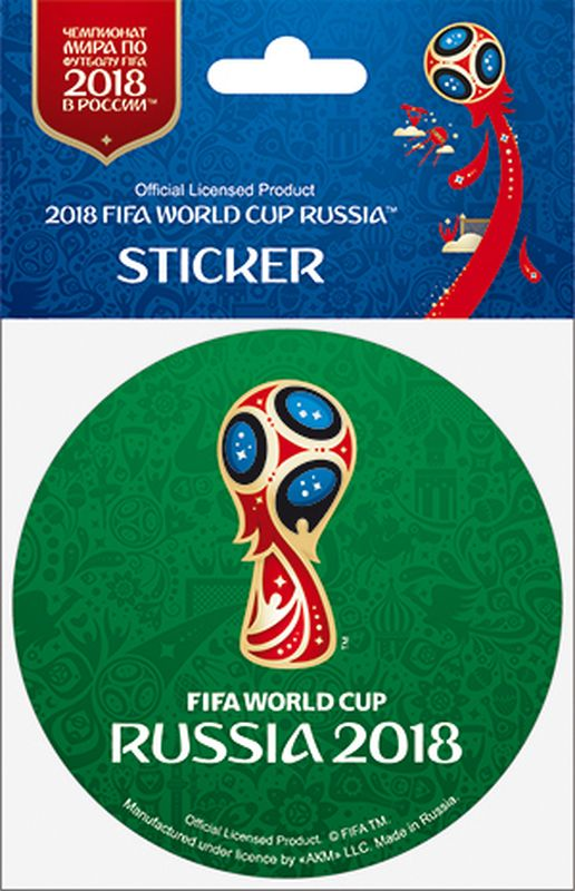 Наклейка FIFA Кубок в центре, цвет: зеленый, диаметр 86 ммF-05-86-02А Вы подготовились к чемпионату мира по футболу в России FIFA-2018? Наклейка с символикой FIFA украсит Ваш ноутбук, планшет, холодильник, машину, шкафчик, кружку, стену и многое другое!
