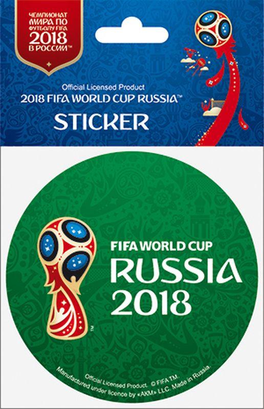 Наклейка FIFA Кубок слева, цвет: зеленый, диаметр 86 ммF-05-86-04А вы подготовились к чемпионату мира по футболу в России FIFA-2018? Наклейка с символикой FIFA украсит ваш ноутбук, планшет, холодильник, машину, шкафчик, кружку, стену и многое другое!