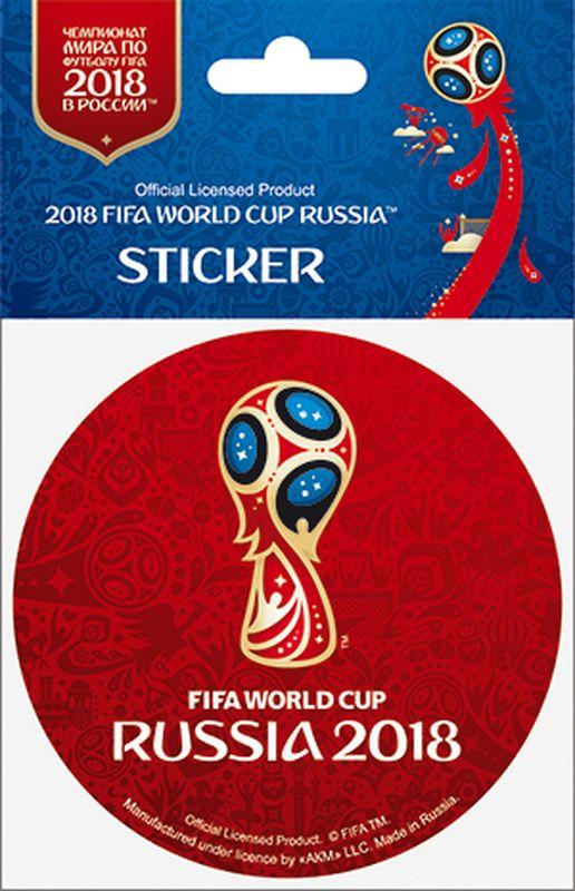 Наклейка FIFA Кубок в центре, цвет: красный, диаметр 86 ммF-05-86-24А вы подготовились к чемпионату мира по футболу в России FIFA-2018? Наклейка с символикой FIFA украсит ваш ноутбук, планшет, холодильник, машину, шкафчик, кружку, стену и многое другое!