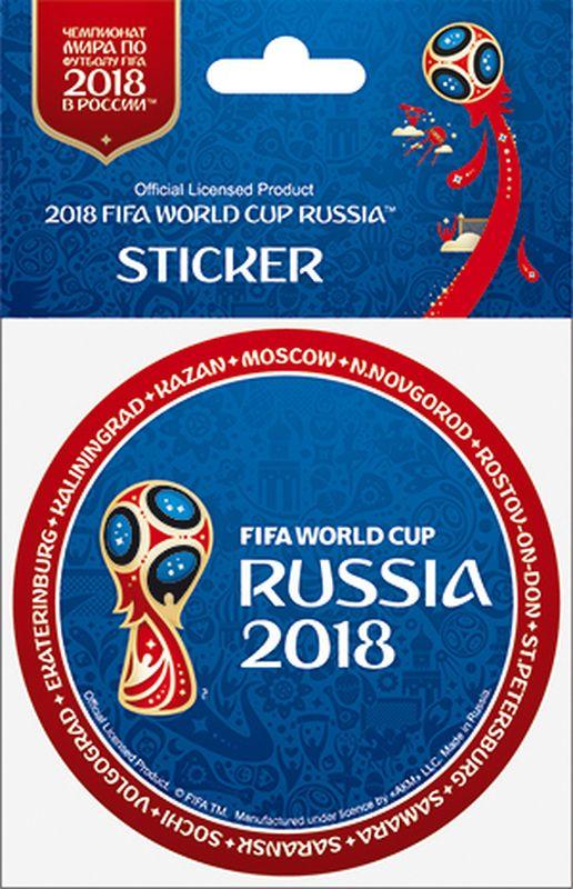 Наклейка FIFA Кубок слева. Ободок, цвет: синий, красный, диаметр 86 ммF-05-86-25А Вы подготовились к чемпионату мира по футболу в России FIFA-2018? Наклейка с символикой FIFA украсит Ваш ноутбук, планшет, холодильник, машину, шкафчик, кружку, стену и многое другое!