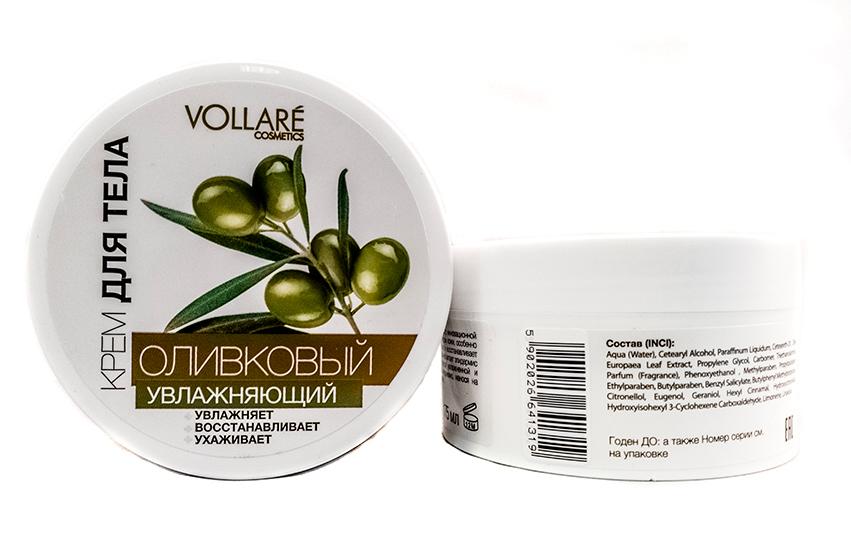 Verona Products Professional Vollare Cosmetics Увлажняющий крем для тела Оливковый, 175 г sy7120 5dz 02 sy7120 5dd 02 sy7120 5dzd c8 sy7120 5d 02 sy7120 5dzd 02 sy7120 5dze 02 smc pneumatic components solenoid valve