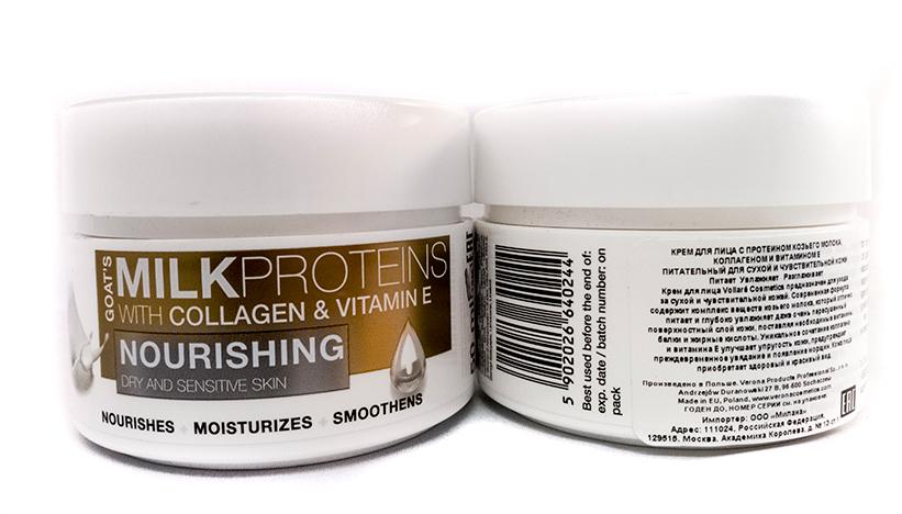 Verona Products Professional Vollare Cosmetics Крем для лица с протеинами козьего молока, коллагеном и витамином Е  Питательный, 50 мл990899Крем для лица Vollare с протеинами козьего молока, коллагеном и витамином Е  Питательный питает, увлажняет, разглаживает кожу. Уникальное сочетание коллагена и витамина Е улучшает упругость кожи, предупреждает преждевременное увядание и появление морщин.