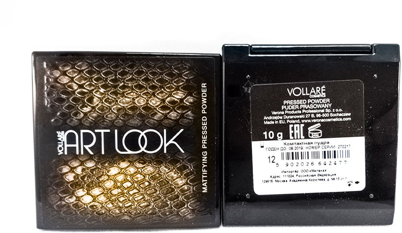 Verona Products Professional Vollare Cosmetics Компактная пудра, Тон №12, цвет: бежевый, 10 г beautify professional smal black animal print aluminium t beauty box cosmetics