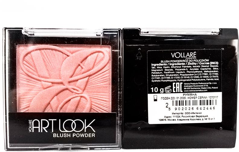 Verona Products Professional Vollare Cosmetics Румяна, Тон №2, цвет: светло-розовый, 10 мл beautify professional smal black animal print aluminium t beauty box cosmetics