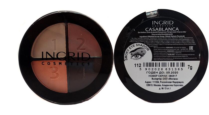 Verona Products Professional Ingrid Cosmetics Тени для век, Тон №112, цвет: оранжевый, 7 г990954Тени для век Casablanca Ingrid кремообразной консистенции, прекрасно наносятся и сохраняются на веках в течение дня. Масло ши, входящее в состав, питает и восстанавливает кожу век и повышает ее эластичность. Витамины А, Е питают и защищают кожу от потери влаги. Четыре цвета в одной паллетке является гарантией профессионального макияжа Smoky Eyes.