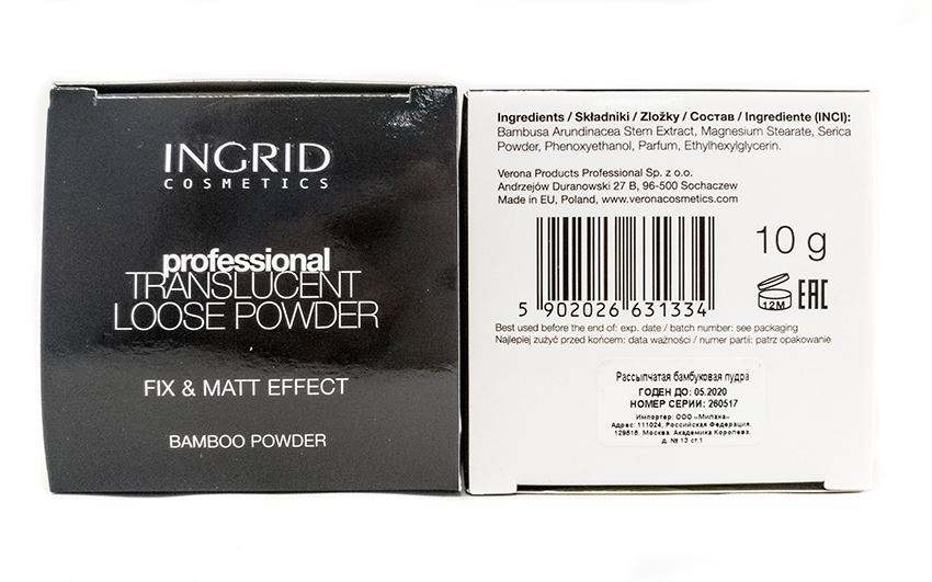 Verona Products Professional Ingrid Cosmetics Бамбуковая пудра, цвет: прозрачный, 10 г990959Профессиональная сыпучая пудра из бамбука Ingrid идеально разглаживает кожу, гарантируя высокий уровень матирования. Содержащиеся в ее составе протеины шелка увлажняют и разглаживают кожу, визуально смягчают черты лица и уменьшают видимость морщин. Пудра гарантирует завершение макияжа без отбеливания кожи. Продукт предназначен для каждого типа кожи, особенно для чувствительной, смешанной и жирной кожи.