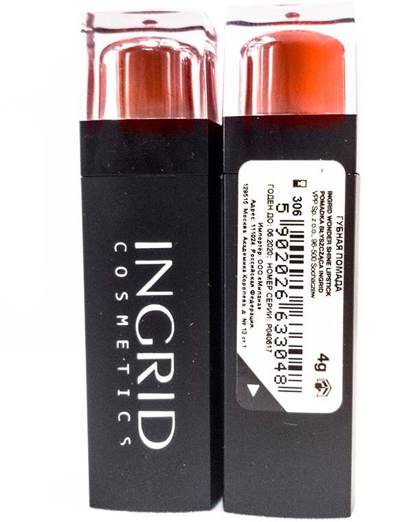 Verona Products Professional Ingrid Cosmetics Губная помада, Тон №306, цвет: красный, 4 г990965Губная помада Wonder Shine Full Color Lipstick от Ingrid Cosmetics увлажняет, смягчает кожу губ и придает им эластичность. Легкая и бархатистая консистенция дает возможность идеального нанесения помады, а стойкость пигментов гарантирует насыщенный цвет в течение продолжительного времени.