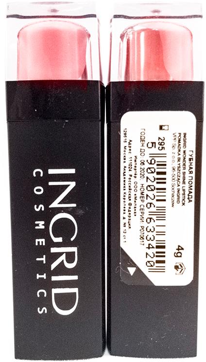 Verona Products Professional Ingrid Cosmetics Губная помада, Тон №295, цвет: розовый, 4 г990968Губная помада Wonder Shine Full Color Lipstick от Ingrid Cosmetics увлажняет, смягчает кожу губ и придает им эластичность. Легкая и бархатистая консистенция дает возможность идеального нанесения помады, а стойкость пигментов гарантирует насыщенный цвет в течение продолжительного времени.