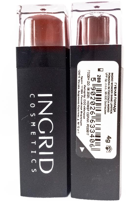 Verona Products Professional Ingrid Cosmetics Губная помада, Тон №288, цвет: розовый, 4 г990973Губная помада Wonder Shine Full Color Lipstick от Ingrid Cosmetics увлажняет, смягчает кожу губ и придает им эластичность. Легкая и бархатистая консистенция дает возможность идеального нанесения помады, а стойкость пигментов гарантирует насыщенный цвет в течение продолжительного времени.