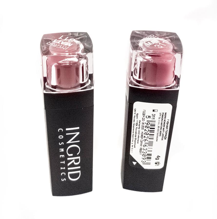 Verona Products Professional Ingrid Cosmetics Губная помада, Тон №311, цвет: розовый, 4 г990978Матовая губная помада Ingrid Cosmetics обеспечивает интенсивный и исключительно стойкий цвет и бархатистое, матовое завершение макияжа. Современная формула, обогащенная маслом макадамии эффективно защищает и превосходно увлажняет, благодаря чему мы получаем эффект матовых губ без шелушения губ. Легкая, кремовая консистенция идеально наносится, гарантируя равномерный кроющий эффект.