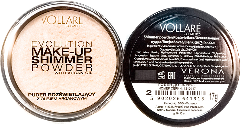 Verona Products Professional Vollare Cosmetics Компактная пудра, цвет: светло-бежевый, 17 г990995Vollare Cosmetics Evolution Shimmer Powder профессиональная пудра с арагановым маслом и частичками жемчуга. Пудра Evolution Shimmer прекрасно освещает кожу, оптически уменьшает видимость морщин и маскирует признаки усталости, это делает кожу здоровой и сияющей в течение многих часов. Подходит для всех типов кожи. Превосходно подчеркивает скулы, при точечном нанесении лицо приобретает идеальную форму.