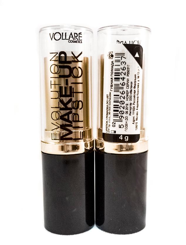 Verona Products Professional Vollare Cosmetics Губная помада, Тон №2, цвет: сиреневый, 4 мл991006Губная помада Evolution MakeUp от Verona Cosmetics гарантирует интенсивный и устойчивый цвет при первом же нанесении. Рецептура, обогащенная питатель-ными веществами, увлажняет и питает кожу губ. Формула крема гарантирует приятное нанесение, а высшего качества краситель обеспечивает стойкий цвет. Помада доступна в 8 интенсивных цветах. Рецептура, обогащенная питательными веществами, увлажняет и питает кожу губ. Кремовая формула гарантирует приятное нанесение, а краситель высшего качества обеспечивает стойкий цвет. Оттенки №№ 1-6 - с блеском. Оттенки №№ 7-12 - матовые.