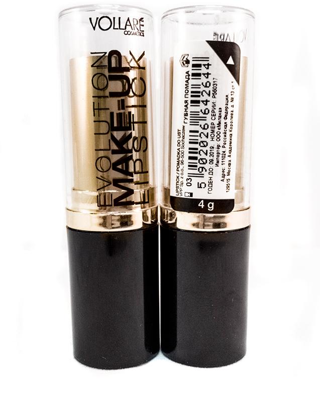 Verona Products Professional Vollare Cosmetics Губная помада, Тон №3, цвет: розовый, 4 г991008Губная помада Evolution MakeUp от Verona Cosmetics гарантирует интенсивный и устойчивый цвет при первом же нанесении. Рецептура, обогащенная питатель-ными веществами, увлажняет и питает кожу губ. Формула крема гарантирует приятное нанесение, а высшего качества краситель обеспечивает стойкий цвет. Помада доступна в 8 интенсивных цветах. Рецептура, обогащенная питательными веществами, увлажняет и питает кожу губ. Кремовая формула гарантирует приятное нанесение, а краситель высшего качества обеспечивает стойкий цвет. Оттенки №№ 1-6 - с блеском. Оттенки №№ 7-12 - матовые.