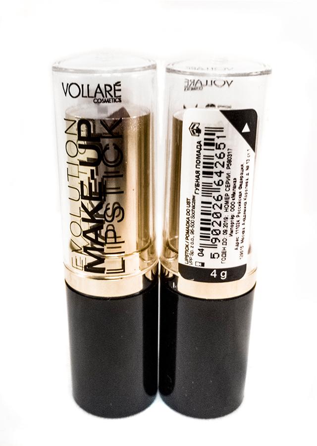 Verona Products Professional Vollare Cosmetics Губная помада, Тон №4, цвет: темно-коричневый,