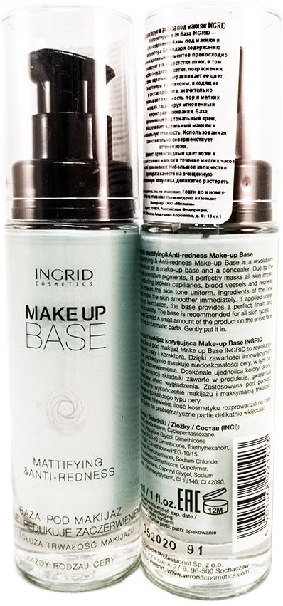Verona Products Professional Ingrid Cosmetics Корректирующая база под макияж, 30 мл991031Корректирующая база под макияж Ingrid — это революционное соединение базы под макияж и корректора. Благодаря содержанию инновационных пигментов, идеально маскирует все несовершенства кожи, в том сосудные звездочки, жилки, покраснения а также в то время совершенно унифицирует тон кожи. Продукт содержит самые современные эластомеры и силикон, которые уменьшают видимость пор и мелких морщин, при этом немедленно разглаживая поверхность кожи. Кожа становиться однородной, поры суженными а морщины незаметными. Благодаря пользованию базой макияж становиться совершенным, а база увеличивает его стойкость. Употребление продукта самостоятельно совершенствует тон кожи. Легкая силиконовая формула облегчает нанести крем пудру и пудру. Упаковка с насосом гарантирует гигиеническое и удобное пользование. Самый лучший эффект получается при употреблению базы одновременно с другими продуктами Ingrid.