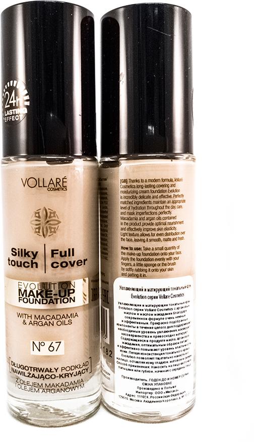 Фото - Verona Products Professional Vollare Cosmetics Тональный крем, Тон №67, цвет: бежевый, 30 мл проводной и dect телефон foreign products vtech ds6671 3