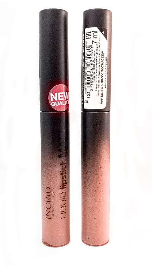 Verona Products Professional Ingrid Cosmetics Жидкая губная помада, Тон №102, цвет: светло-розовый, 7 мл991043Помада гарантирует идеальный длительный матовый эффект. Новая формула, обогащенная витамином Е защищает губы от пересыхания. Легкая, кремовая текстура прекрасно распределяет и не вызывает чувство вязкости. Губная помада гарантирует матовую отделку и стойкое покрытие.
