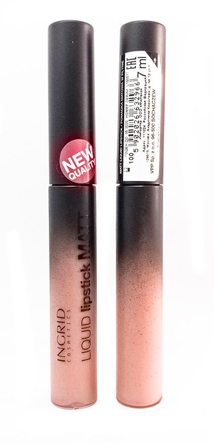 Verona Products Professional Ingrid Cosmetics Жидкая губная помада, Тон №100, цвет: светло-розовый, 7 мл991048Помада гарантирует идеальный длительный матовый эффект. Новая формула, обогащенная витамином Е защищает губы от пересыхания. Легкая, кремовая текстура прекрасно распределяет и не вызывает чувство вязкости. Губная помада гарантирует матовую отделку и стойкое покрытие.