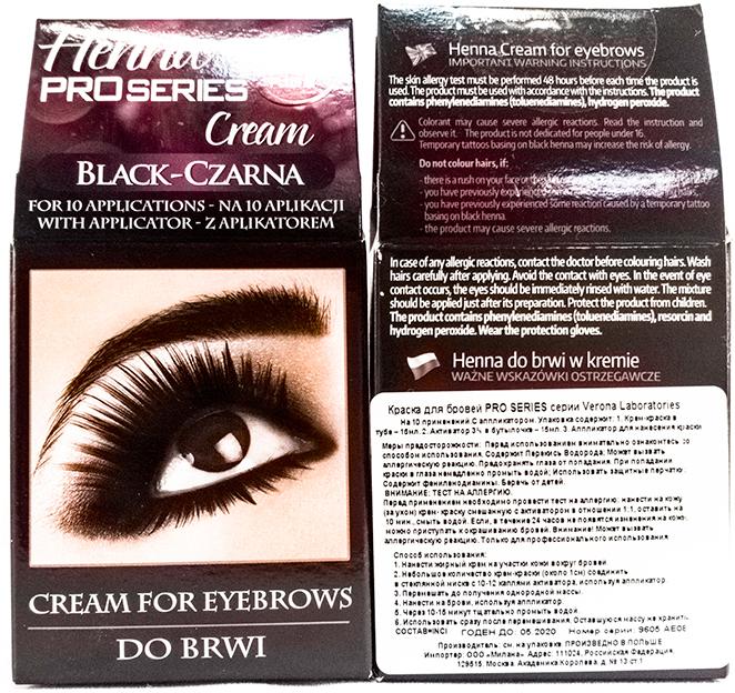 Verona Products Professional Henna Pro Series Краска для бровей, цвет: черный, 15 мл991055Инновационная формула крем-краски Henna PROseries для бровей и ресниц, гарантирует стойкое и безопасное окрашивание. Проникая в самое сердце волоса, продукт, интенсивно питает и насыщает его красящими и высококачественными пигментами. Он надолго остается в структуре волосков и не смывается при умывании. Благодаря нежной текстуре, крем-краска легко и равномерно наносится позволяя создать исключительный макияж на долгое время.