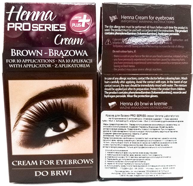 Verona Products Professional Henna Pro Series Краска для бровей, цвет: коричневый, 15 мл991056Инновационная формула крем-краски Henna PROseries для бровей и ресниц, гарантирует стойкое и безопасное окрашивание. Проникая в самое сердце волоса, продукт, интенсивно питает и насыщает его красящими и высококачественными пигментами. Он надолго остается в структуре волосков и не смывается при умывании. Благодаря нежной текстуре, крем-краска легко и равномерно наносится позволяя создать исключительный макияж на долгое время.