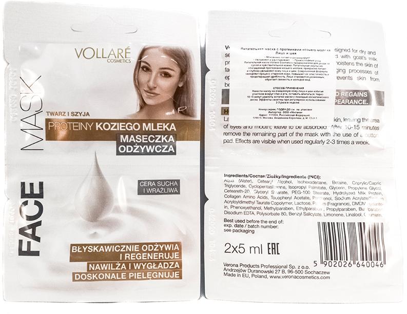 Verona Products Professional Vollare Cosmetics Питательная маска для лица и шеи с протеинами козьего молока, 2x5 мл sun smile маска для лица choco labo на основе какао с растительными маслами и экстрактами банана молока клубники и мяты 20 мл 5 мл 4