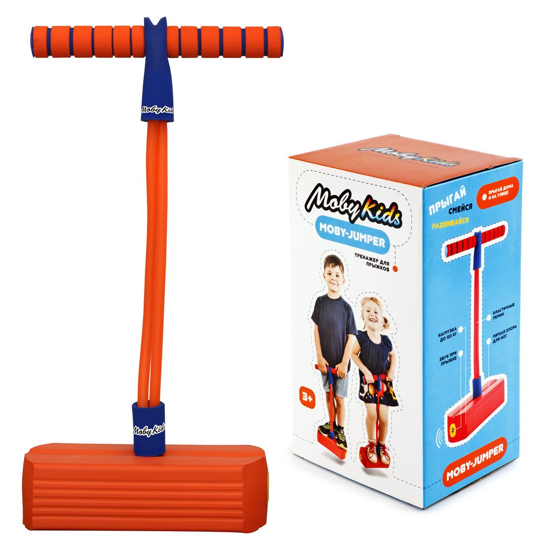 Moby Kids Тренажер для прыжков со звуком Moby-Jumper цвет оранжевый