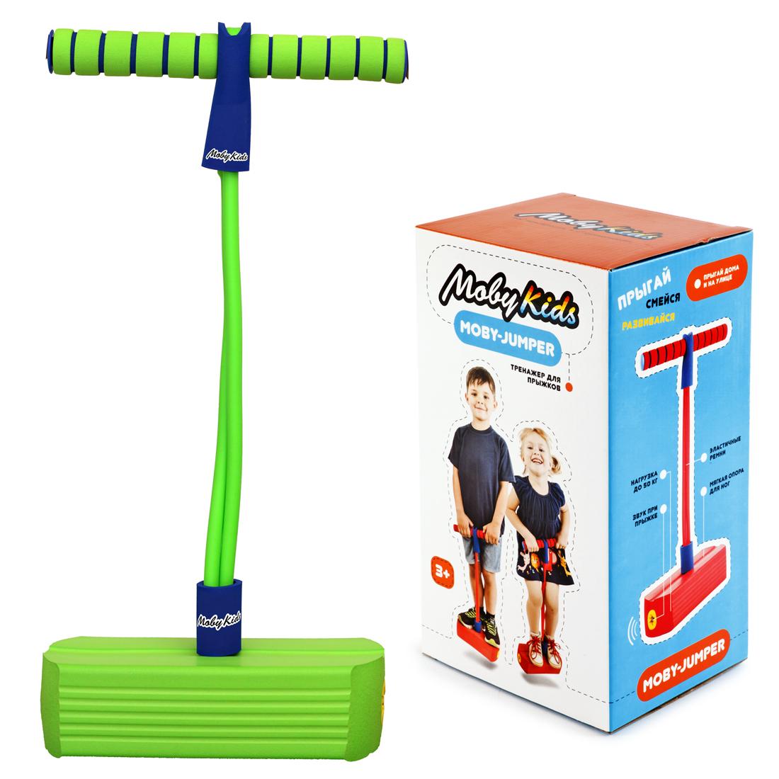 Moby Kids Тренажер для прыжков со звуком Moby-Jumper цвет салатовый