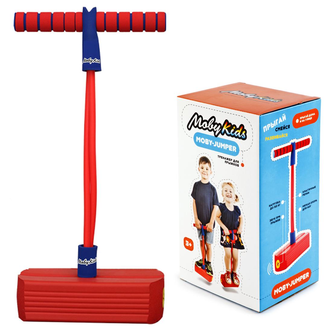 Moby Kids Тренажер для прыжков со звуком Moby-Jumper цвет красный