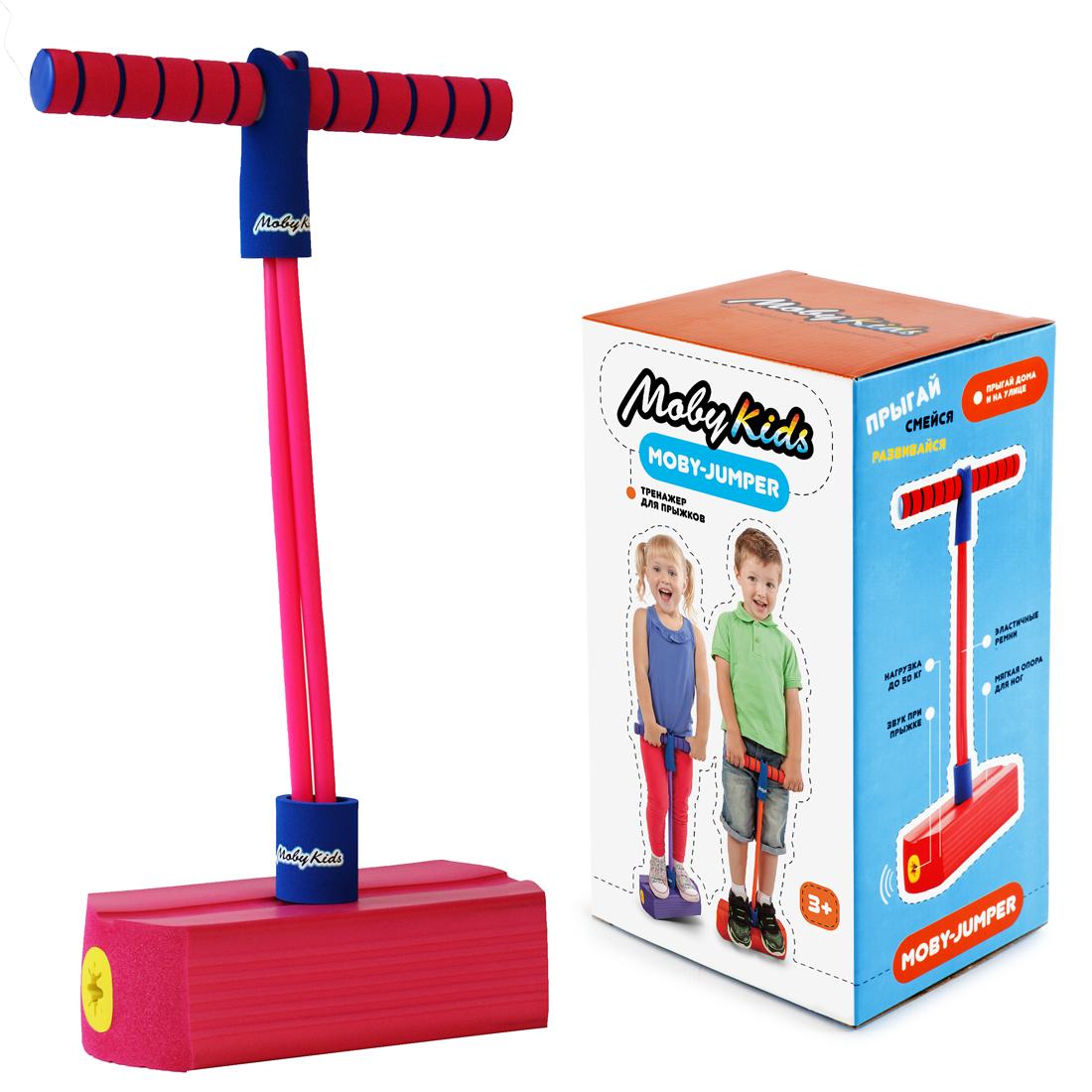 Moby Kids Тренажер для прыжков со звуком Moby-Jumper цвет розовый