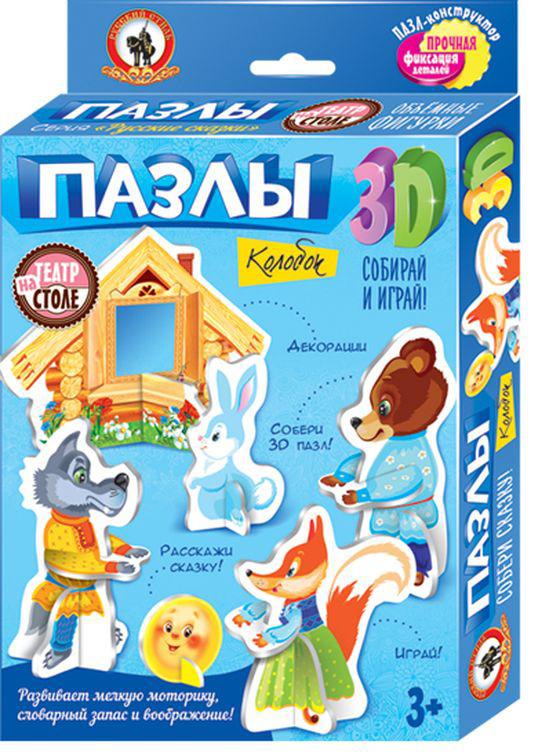 Русский стиль 3D Пазл Колобок