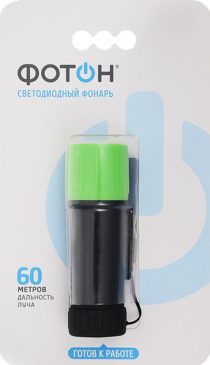 Фонарь ручной Фотон MR-800, цвет: зеленый
