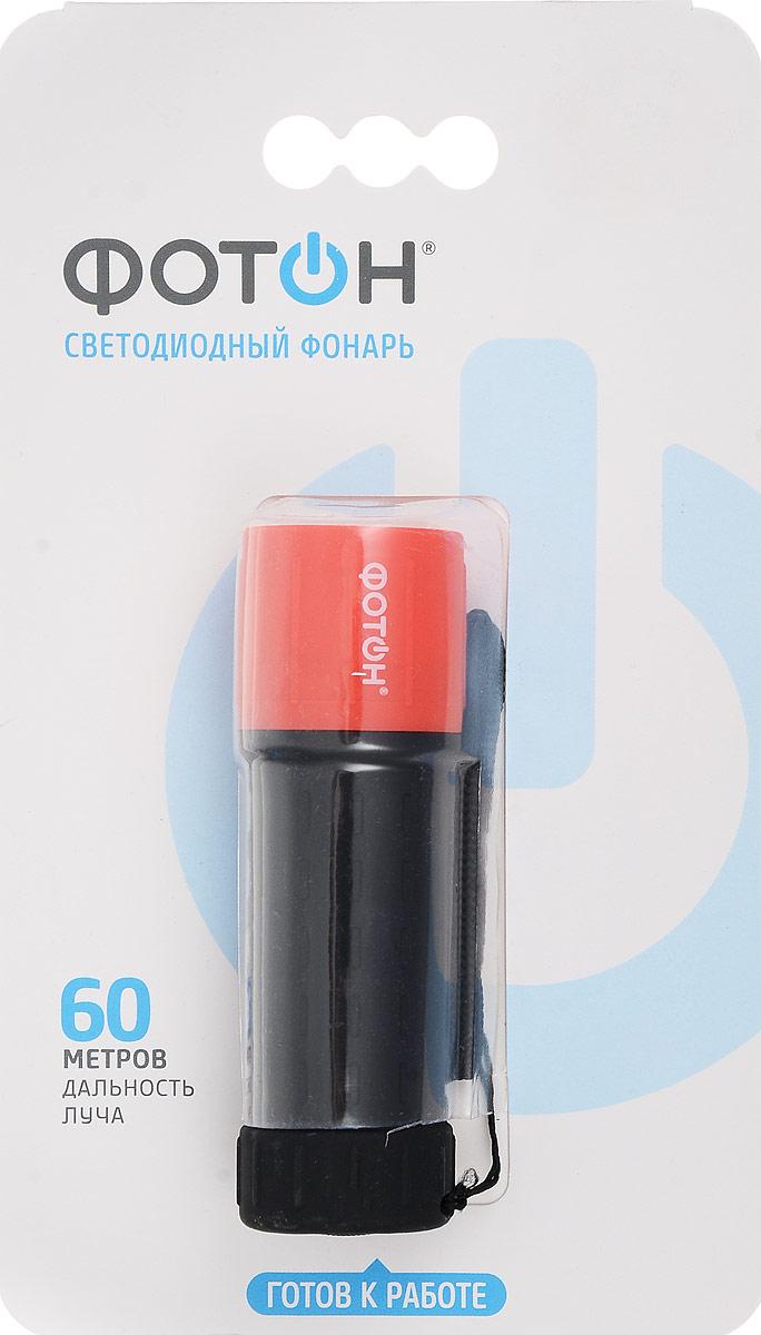 Фонарь ручной Фотон MR-800, цвет: красный22618_красныйРучной фонарь Фотон MR-800 изготовлен из резинопластика. Выключатель на устройстве выполнен в виде резиновой кнопки и расположен наторцевой стороне.Источник света: 1W светодиод .Питание: 3хLR03 (AAA).
