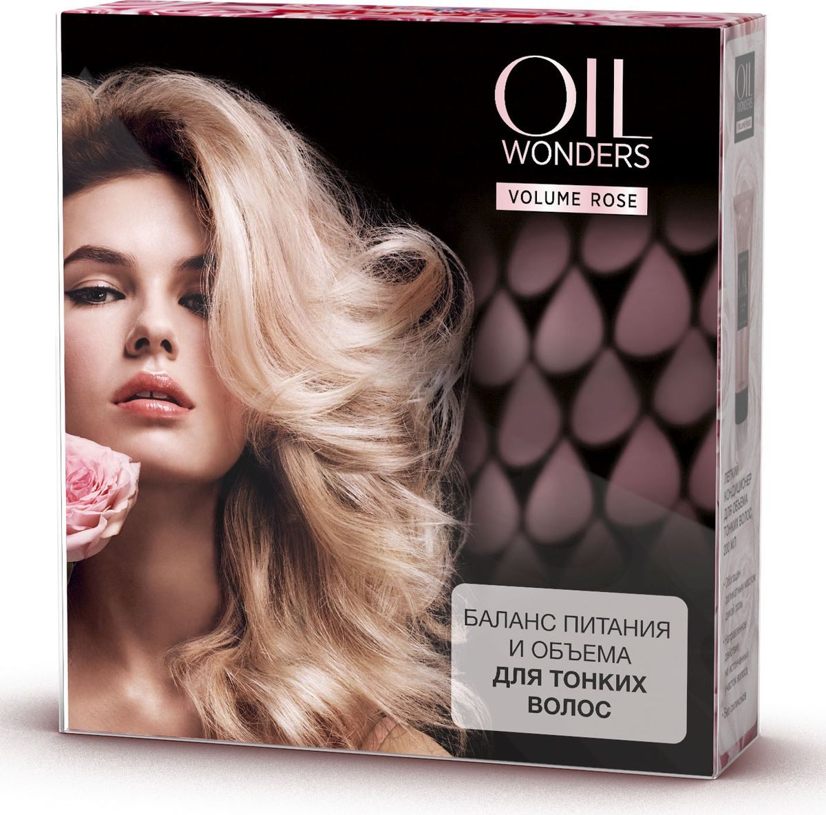 Matrix Набор Oil Wonders Volume Rose matrix oil wonders volume rose plumping mousse объем 250 мл