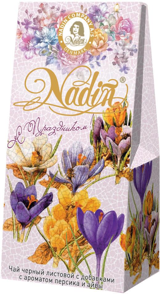 Nadin С Праздником чай черный, 50 г