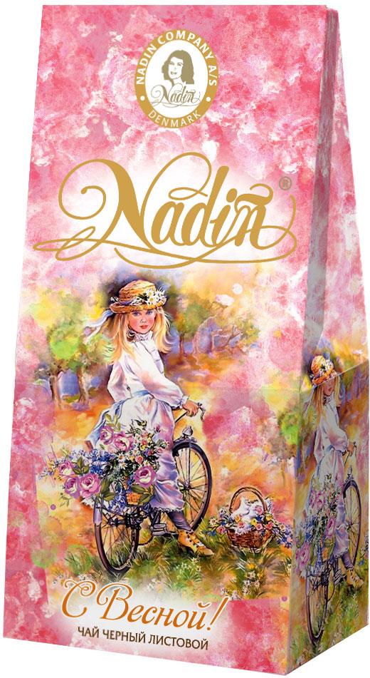 Nadin С Весной чай черный, 50 г фонарь maglite 2d синий 25 см в картонной коробке 947191