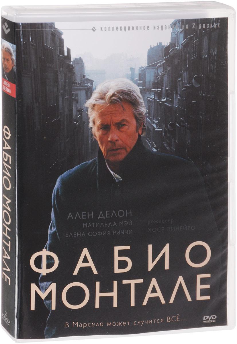 Фабио Монтале (2 DVD)
